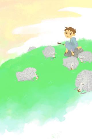 Small_320_1-page-1-final----shepherds-gift--jpark