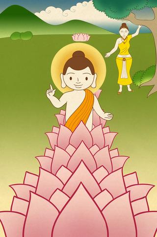 Small_320_1zfinalpage-1_life-of-buddha_npolinag