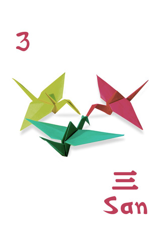Small_320_3v2-page-3-final-san-icancountinjapanese-eferrer