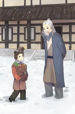 Small_320_2-finalcolorsz_winter_dumplings_cchan