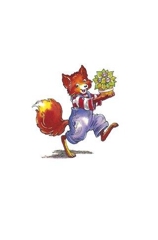 Small_320_1-foxy_fox