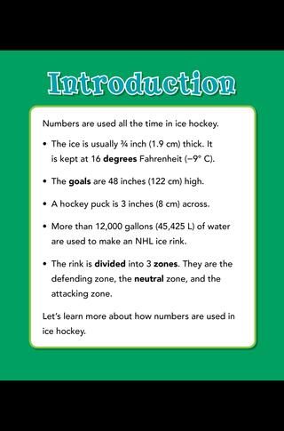 Small_320_1-ice_hockey_v2