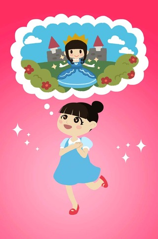 Small_320_3-princess_for_a_day_finals_-_nperalta_-_41615