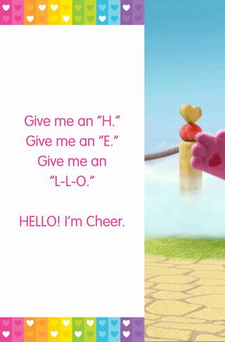 Small_320_1-meet-cheer-bear-final-53116