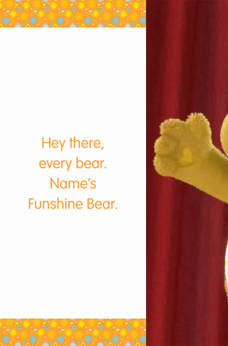 Small_320_1-meet-funshine-bear-v3