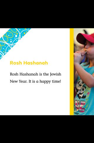 Small_320_01_page_01_-_holidays_-_rosh_hashanah