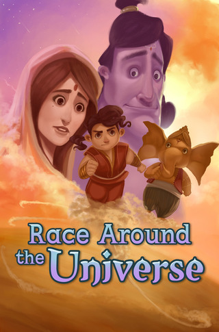 Race Around the Universe
