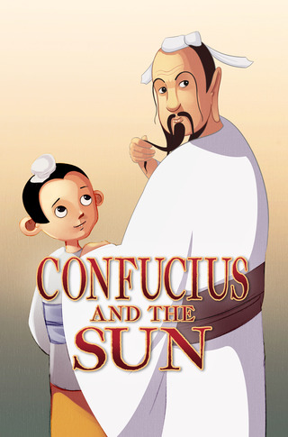 Confucius and the Sun