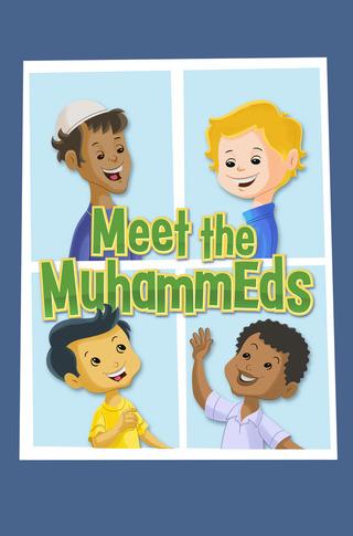Meet the MuhammEds