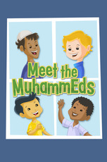 Meet the MuhammEds