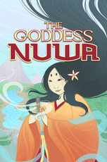 The Goddess Nuwa
