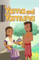 Yama and Yamuna