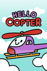 Hello Copter