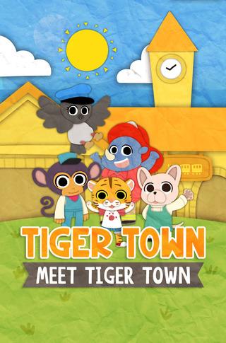Tiger Town: Meet Tiger Town