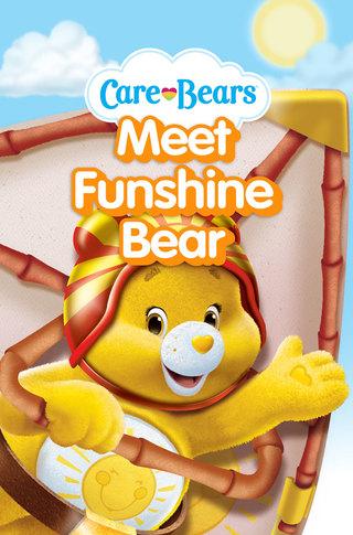 Meet Funshine Bear