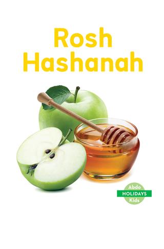 Holidays: Rosh Hashanah